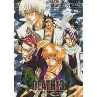 Doujinshi - Bleach / All Characters (DEATH13 死神13) / TWINS SOUL