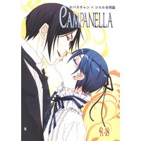 [Boys Love (Yaoi) : R18] Doujinshi - Anthology - Black Butler (CAMPANELLA *合同誌 ☆黒執事) / SCENE
