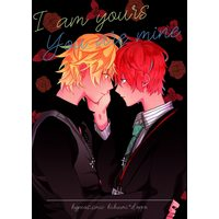 Doujinshi - Hypnosismic / Hifumi x Doppo (I am yours You are mine ※イタミ有) / どどめいろ