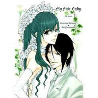 [Boys Love (Yaoi) : R18] Doujinshi - Black Butler (My Fair Lady ☆黒執事) / SCENE