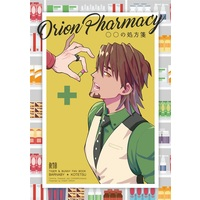 [Boys Love (Yaoi) : R18] Doujinshi - Manga&Novel - Anthology - TIGER & BUNNY / Barnaby x Kotetsu (【特典付】Orion Pharmacy) / DINERORION