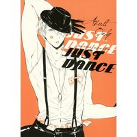 [Boys Love (Yaoi) : R18] Doujinshi - Hetalia / America x United Kingdom (JUST DANCE) / RAINY/箱根心中