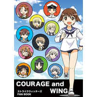 Doujinshi - Strike Witches / Trude & Miyafuji Yoshika & Shirley (COURAGE and WING) / Key Gift