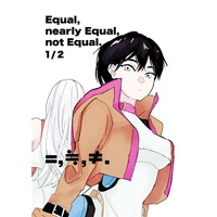 Doujinshi - Equal, nearly Equal, not Equal 1/2 / 冥王星コンクリート
