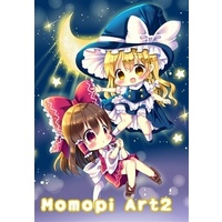 Doujinshi - Illustration book - Touhou Project / Marisa & Sakuya & Udonge & Momiji (ももピアート2) / ももいろピアノWEBSHOP