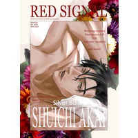 Doujinshi - Illustration book - Meitantei Conan / Akai x Amuro (RED SIGNAL_サコッシュ付【黒】) / mihitsu