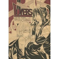 [Boys Love (Yaoi) : R18] Doujinshi - D.Gray-man / Kanda x Allen & Lavi x Allen Walker (LOVERS) / 魔王討伐隊