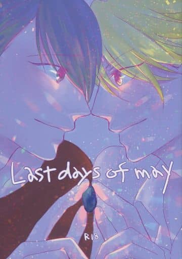 [Boys Love (Yaoi) : R18] Doujinshi - Lucky Dog 1 / Giulio x Giancarlo (Last days of may) / ESB