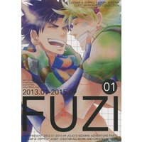 Doujinshi - Jojo Part 2: Battle Tendency / Caesar x Joseph (FUZI01 2013.01-2015.09) / 藤