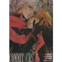 [Boys Love (Yaoi) : R18] Doujinshi - Anthology - D.Gray-man / Lavi & Allen Walker (COMMITACRIM *合同誌) / 牧屋