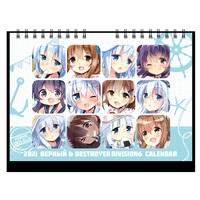 Calendar 2021 - Desk Calendar - Kantai Collection