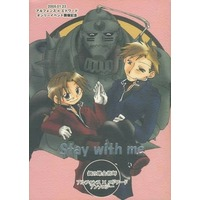 Doujinshi - Manga&Novel - Anthology - Fullmetal Alchemist / Alphonse x Edward (Stay with me) / まめぴよ/羽々堂