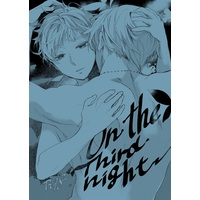 [Boys Love (Yaoi) : R18] Doujinshi - Hetalia / America x United Kingdom (On the third night) / Saxe