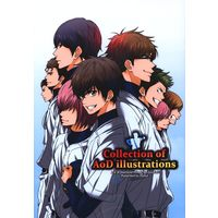 Doujinshi - Illustration book - Ace of Diamond / Miyuki Kazuya & Sawamura Eijun (「Collection of AoD illustrations」 ☆ダイヤのA) / ES plus