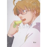 [Boys Love (Yaoi) : R18] Doujinshi - Hetalia / America x United Kingdom (READY ☆Axis powers ヘタリア) / Lemoncurd