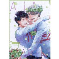 Doujinshi - Illustration book - Yuri!!! on Ice / Victor x Katsuki Yuuri (A LA CARTE *イラスト集 ☆ユーリ!!! on ICE) / OutLine