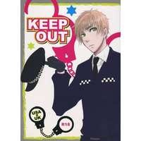 [Boys Love (Yaoi) : R18] Doujinshi - Manga&Novel - Anthology - Hetalia / America x United Kingdom (KEEP OUT) / LLGP/SNAKE
