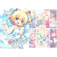 Doujinshi - Illustration book - Touhou Project / Flandre Scarlet (描かせていただきました!) / やわらか依存