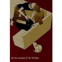 Doujinshi - TIGER & BUNNY (On the occasion of the birthday) / subG