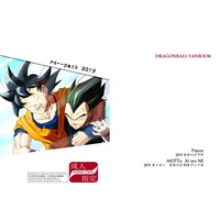 [Boys Love (Yaoi) : R18] Doujinshi - Dragon Ball / Goku x Vegeta (re--pack2019) / re--strage