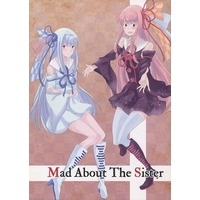 Doujinshi - VOCALOID (Mad About The Sister) / 喜創楽楽