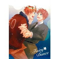 [Boys Love (Yaoi) : R18] Doujinshi - Hetalia / America x United Kingdom (Fairy Dance) / XD