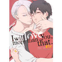 [Boys Love (Yaoi) : R18] Doujinshi - Yuri!!! on Ice / Yuri Plisetsky x Katsuki Yuuri (I will love you, more than that.) / VERITE