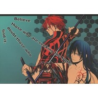 [Boys Love (Yaoi) : R18] Doujinshi - D.Gray-man / Kanda Yuu x Lavi (Believe those who are seeking the truth;doubt those who find it.) / E-PLUS