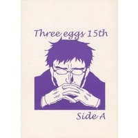 Doujinshi - Novel - Evangelion / All Characters (Three eggs 15th) / 気長な下僕