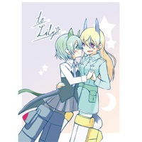 Doujinshi - Strike Witches / Eila & Sanya (to lily) / Corona314