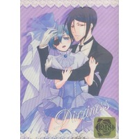 [Boys Love (Yaoi) : R18] Doujinshi - Black Butler / Sebastian x Ciel (Dirriness) / Honey Calcite