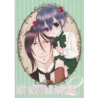 Doujinshi - Black Butler / Sebastian x Ciel (MY LITTLE LOVER 2) / CANDY LIFE