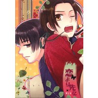 [Boys Love (Yaoi) : R18] Doujinshi - Hetalia / Japan x China (恋より先に) / Ting-a-ring