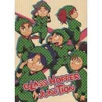 Doujinshi - Failure Ninja Rantarou / All Characters (Rantarou) (glass hopper junction) / 28SD