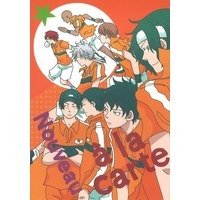 Doujinshi - Prince Of Tennis / Rikkai University of Junior High School (Nouveau a la carte) / 3D SONIC DRIVERS