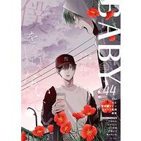 Boys Love (Yaoi) Comics - BABY (BL Magazine) (BABY vol.44 (POE BACKS)) / コモトミ裕間 & k.kうさこ & Pii & Romu & Moriyo