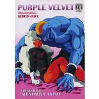 [Boys Love (Yaoi) : R18] Doujinshi - Dragon Ball / Burter x Jeice (PURPLE VELVET) / IRON TONIC