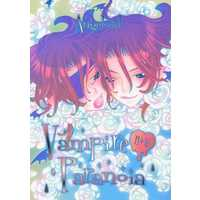 [Boys Love (Yaoi) : R18] Doujinshi - Mobile Suit Gundam 00 / Lyle Dylandy x Lockon Stratos (Vampire Paranoia) / Angeloid