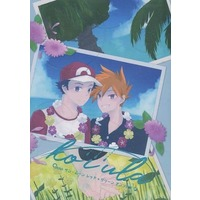 Doujinshi - Manga&Novel - Anthology - Pokémon / Red  x Green (ko'i'ula) / 85mm