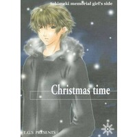 Doujinshi - Tokimemo GS / Bambi (Christmas Time) / T.G.S(Teens Green Side)