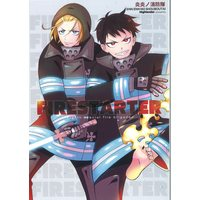 Doujinshi - Enen no Shouboutai (Fire Force) / Shinra Kusakabe & Arthur Boyle (FIRESTARTER) / ハイランダー