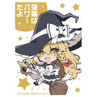 Card Sleeves - Touhou Project / Kirisame Marisa