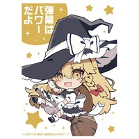Deck Case - Touhou Project / Kirisame Marisa