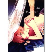 [Boys Love (Yaoi) : R18] Doujinshi - Hetalia / Spain x Southern Italy (Days eye) / Radical Radio
