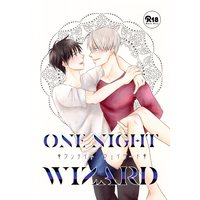 [Boys Love (Yaoi) : R18] Doujinshi - Yuri!!! on Ice / Victor x Katsuki Yuuri (ONE NIGHT WIZARD) / 恋綴
