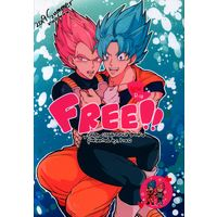 [Boys Love (Yaoi) : R18] Doujinshi - Dragon Ball / Goku x Vegeta (FREE!!) / 何処