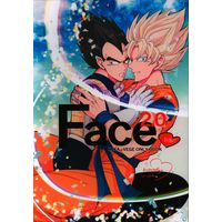 [Boys Love (Yaoi) : R18] Doujinshi - Dragon Ball / Goku x Vegeta (Face 2.0) / 何処