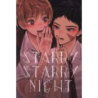 Doujinshi - IRON-BLOODED ORPHANS / Aston Altland x Takaki Uno (STARRY STARRY NIGHT) / 芋少女