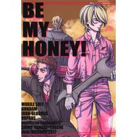 Doujinshi - IRON-BLOODED ORPHANS / Norba Shino x Yamagi Gilmerton (BE MY HONEY!) / NICEGUY