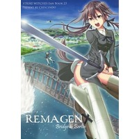 Doujinshi - Strike Witches (REMAGEN Bridge to Berlin) / Crescendo